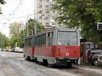 71-605 (КТМ-5) №337, 71-605 (КТМ-5) №567
