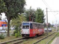 Краснодар. 71-605У (КТМ-5У) №344