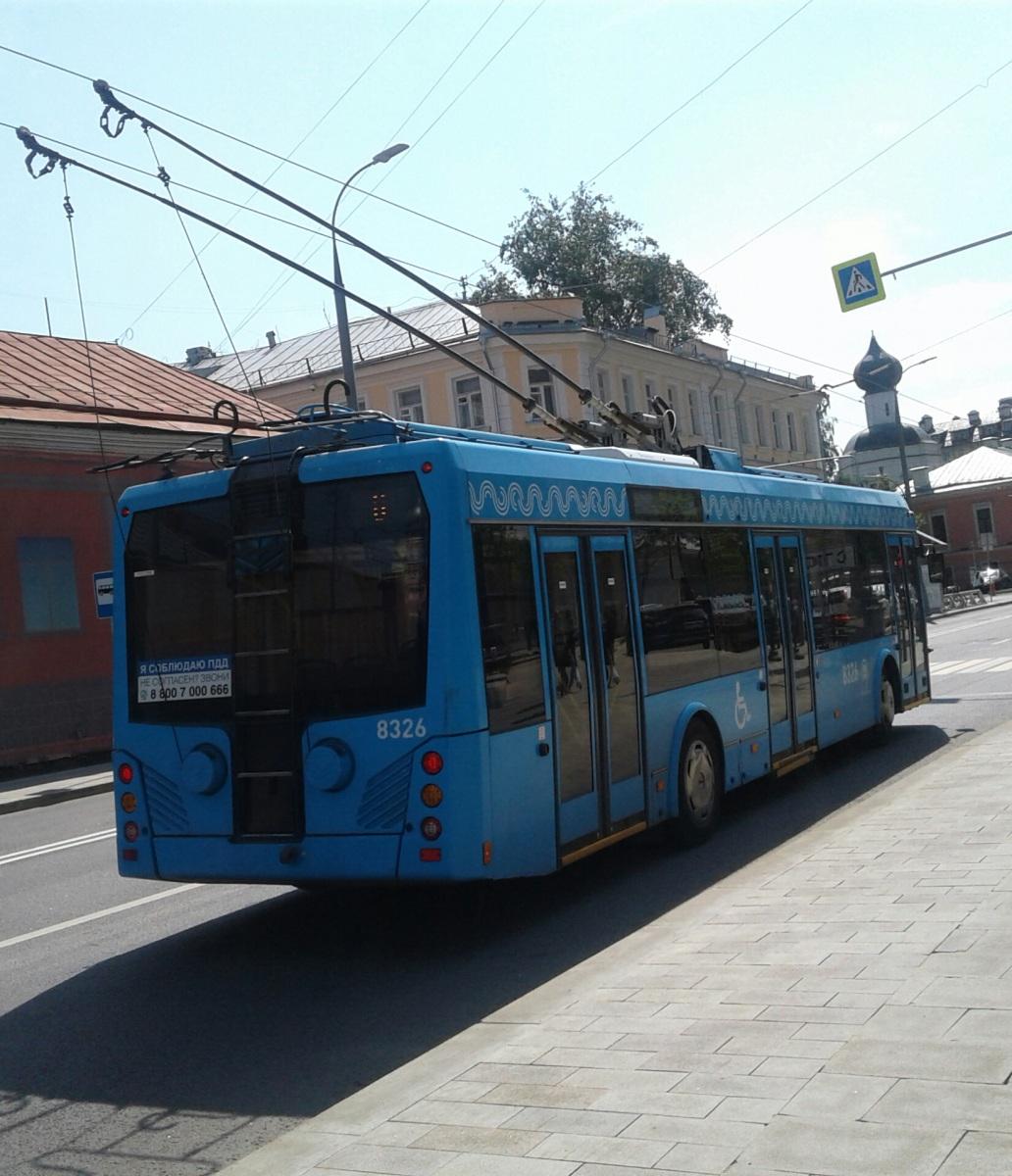 Москва. АКСМ-321 №8326