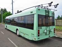АКСМ-321 №3056