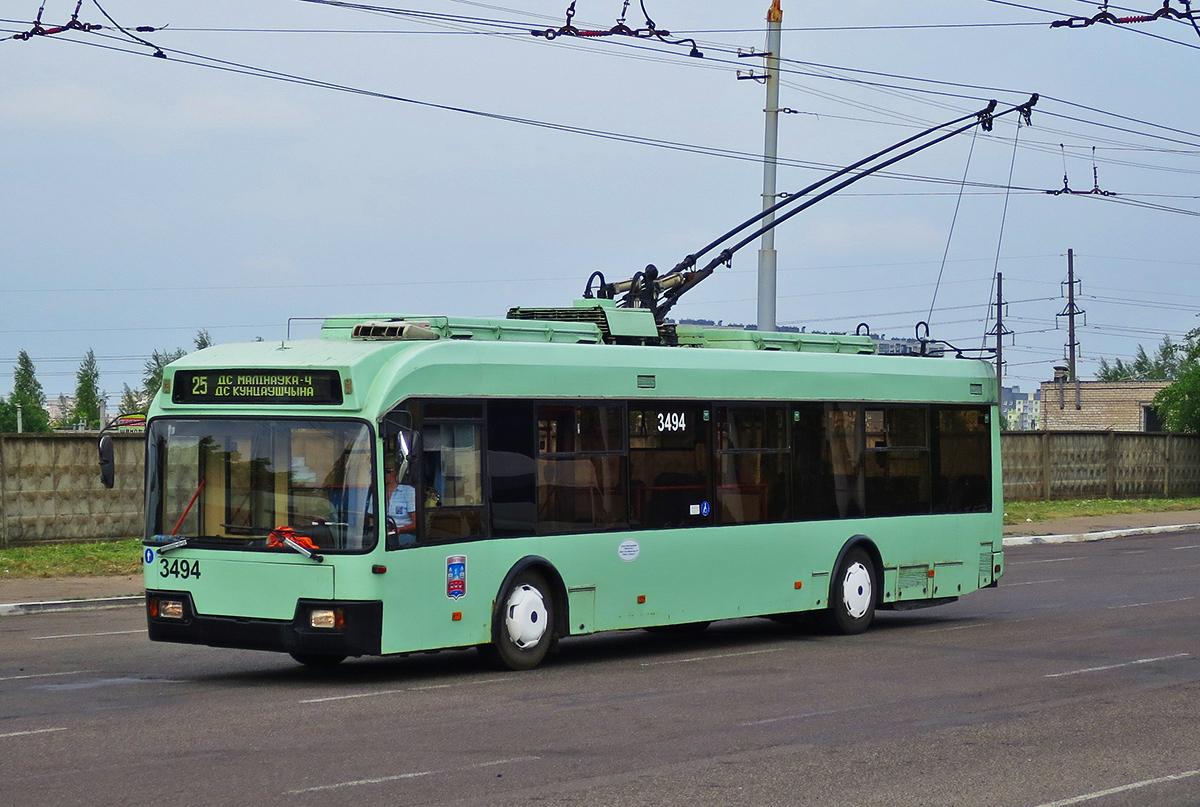 Минск. АКСМ-321 №3494