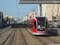 Санкт-Петербург. 71-931 №0103