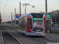 Санкт-Петербург. 71-923 №0201