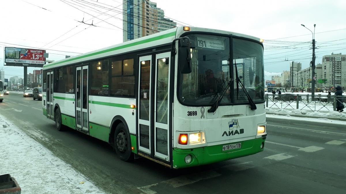 Санкт-Петербург. ЛиАЗ-5293.60 в181он