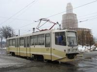 71-608КМ (КТМ-8М) №117