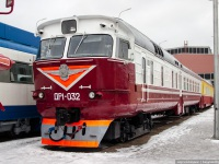Санкт-Петербург. ДР1-032
