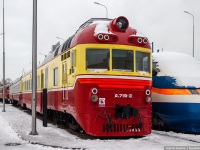 Санкт-Петербург. Д1-719-3