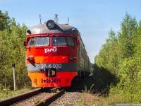 Санкт-Петербург. ЭР2К-930