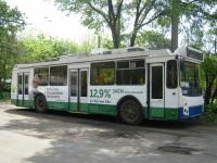Владивосток. ЗиУ-682Г-016.02 (ЗиУ-682Г0М) №250