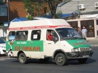 Анапа. Семар-3234 о280ку