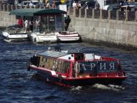 Санкт-Петербург. Пассажирский экскурсионный теплоход Ария № С3-19-33