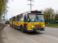 Кемерово. Den Oudsten (DAF MBG205) ао109