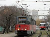 Краснодар. 71-605 (КТМ-5) №591, Tatra T3SU №013