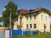 Серпухов. Здание бывшего вокзала бывшей станции Ока