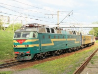 Москва. ЧС7-226