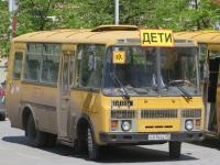 Курган. ПАЗ-32053-70 к614кк
