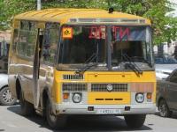 Курган. ПАЗ-32053-70 т492ес