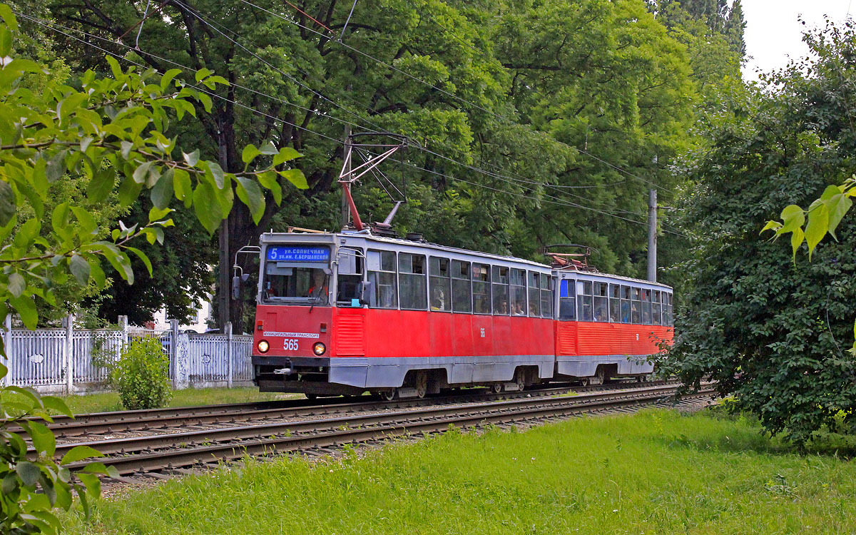 Краснодар. 71-605 (КТМ-5) №565, 71-605 (КТМ-5) №587