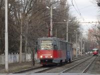 Краснодар. 71-605 (КТМ-5) №567