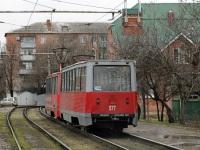 71-605 (КТМ-5) №577