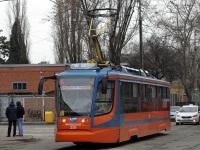 71-623-02 (КТМ-23) №255