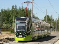 Санкт-Петербург. Stadler В85600М №003