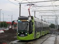 Санкт-Петербург. Stadler В85600М №005