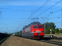 Калуга. ВЛ11-828