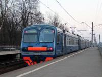 Сергиев Посад. ЭД4М-0226