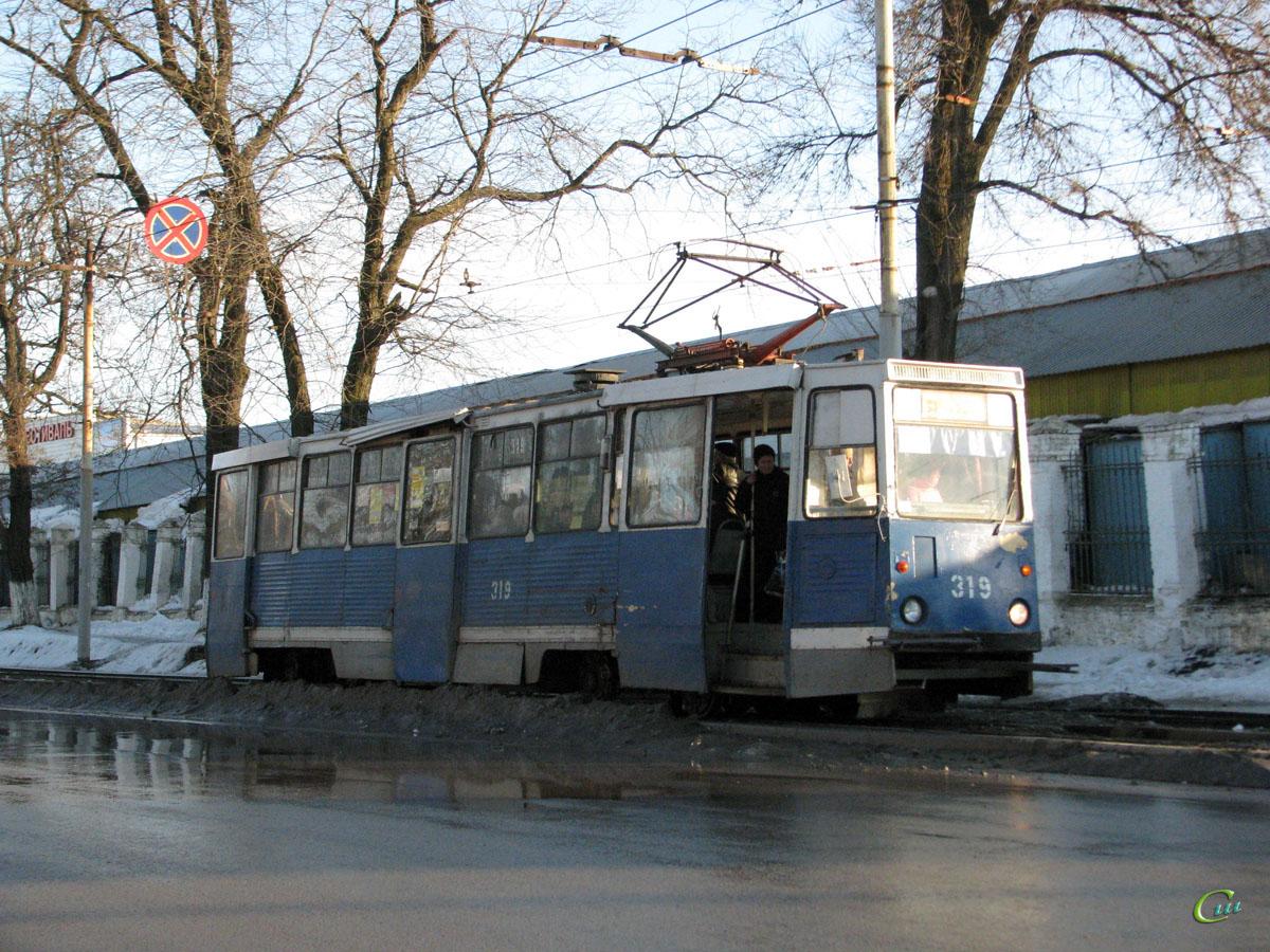 Таганрог. 71-605 (КТМ-5) №319