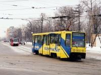 Москва. 71-608К (КТМ-8) №5093