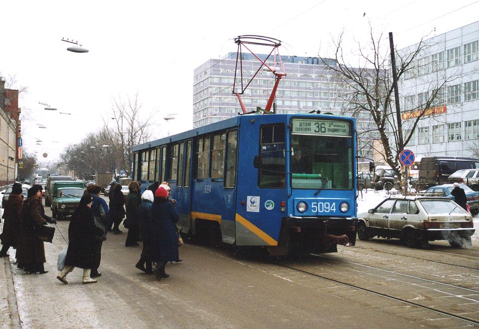Москва. 71-608К (КТМ-8) №5094