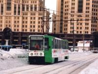 Москва. 71-608К (КТМ-8) №4108