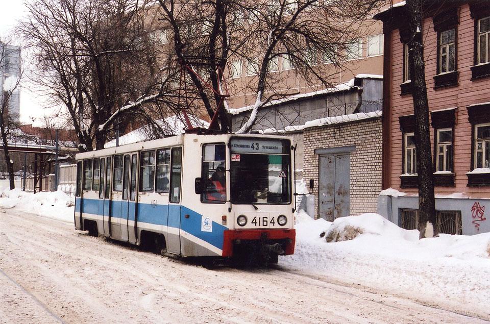 Москва. 71-617 (КТМ-17) №4164