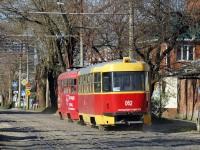 Краснодар. Tatra T3SU №062, Tatra T3SU №130