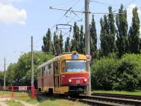 Краснодар. Tatra T3SU №120
