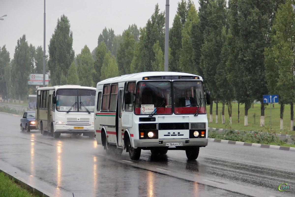Старый Оскол. ПАЗ-3205-110 к164ну