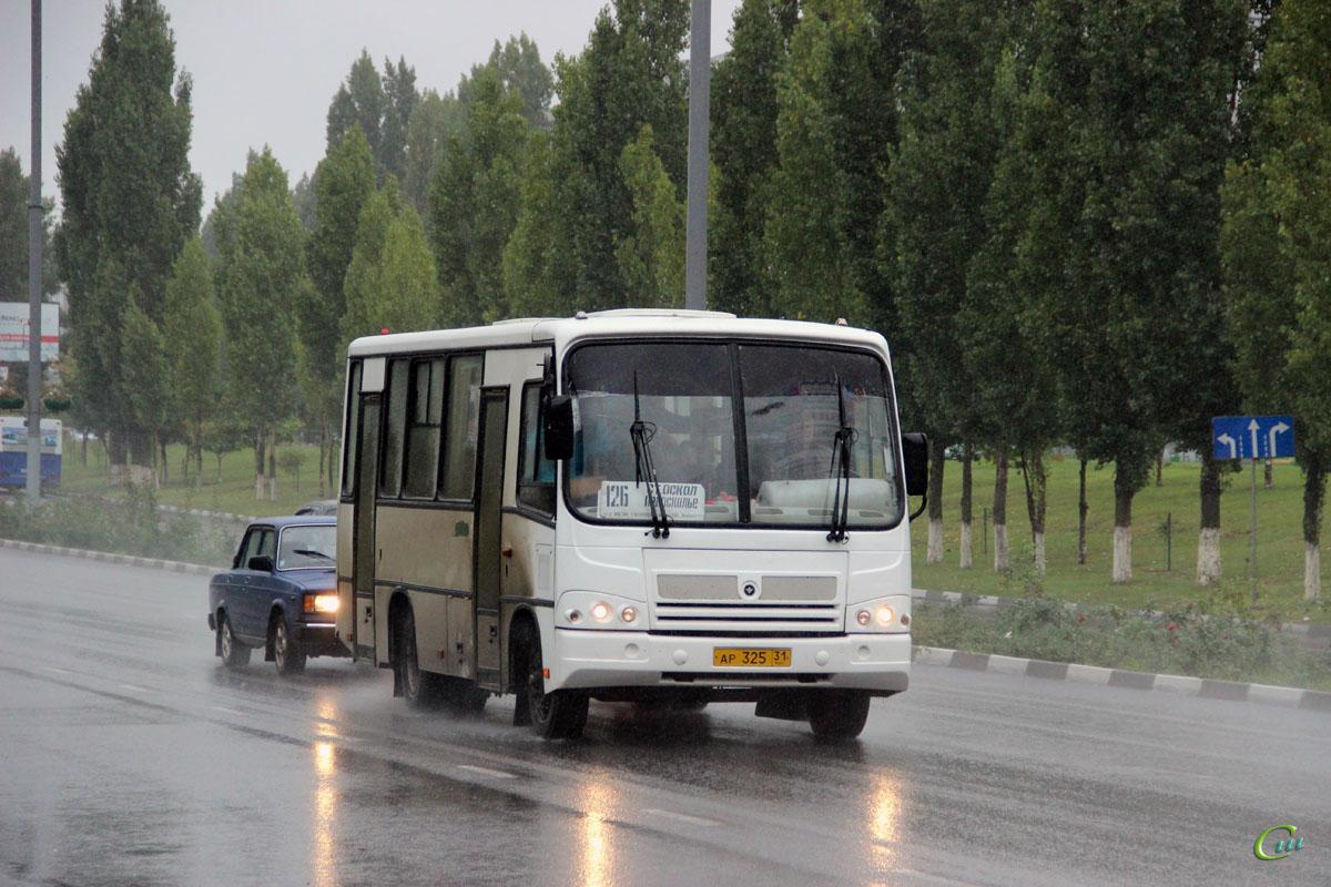 Старый Оскол. ПАЗ-320402-03 ар325