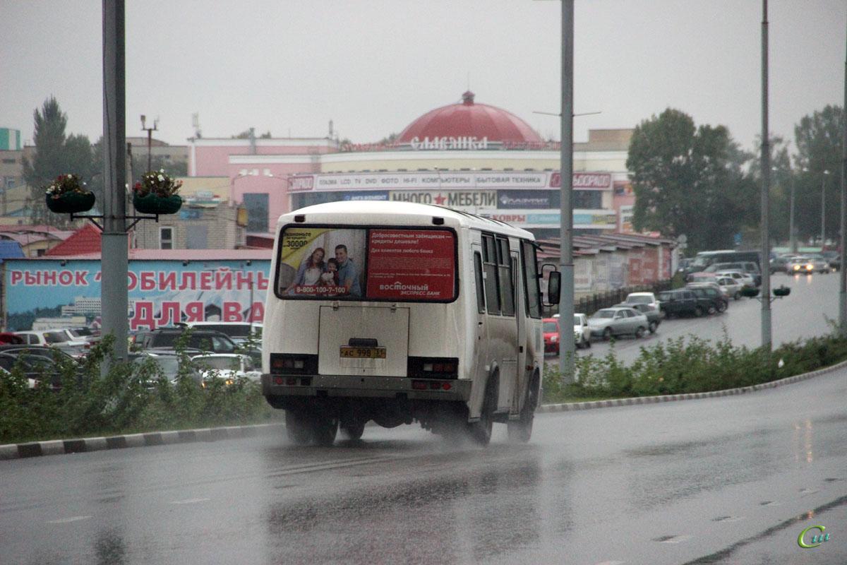Старый Оскол. ПАЗ-32053-07 ас998