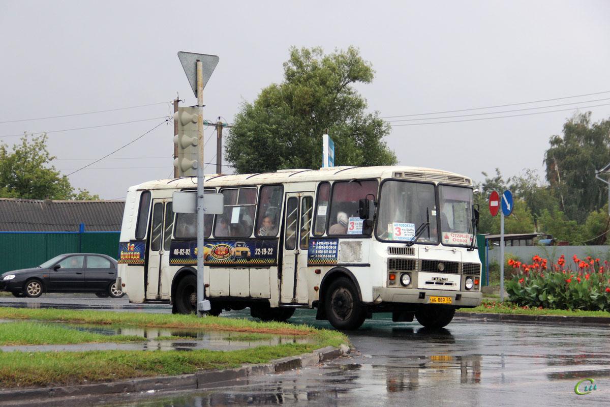 Старый Оскол. ПАЗ-4234 ае889