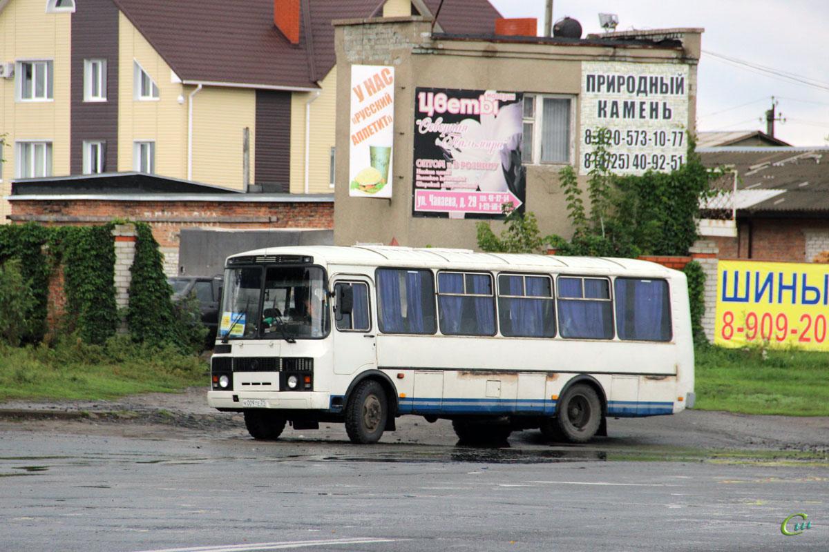 Старый Оскол. ПАЗ-4234 к009те