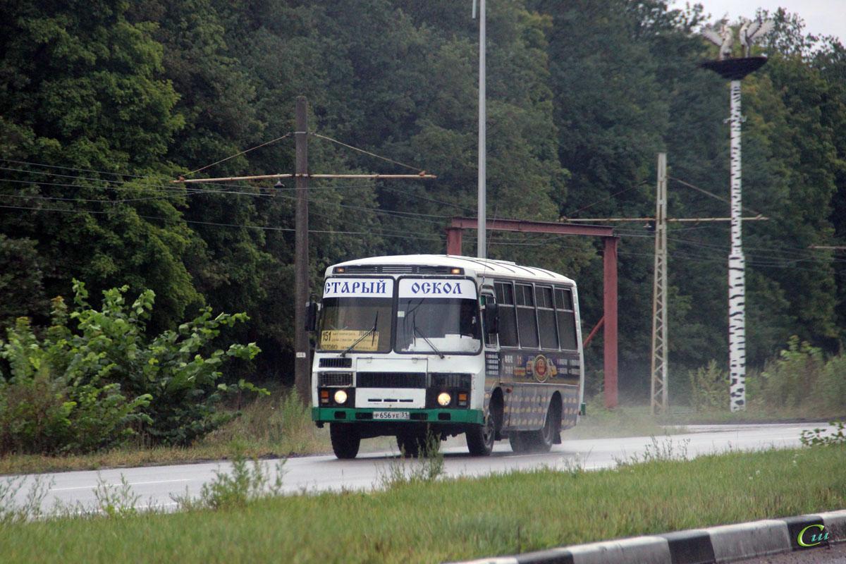 Старый Оскол. ПАЗ-3205-110 р656уе