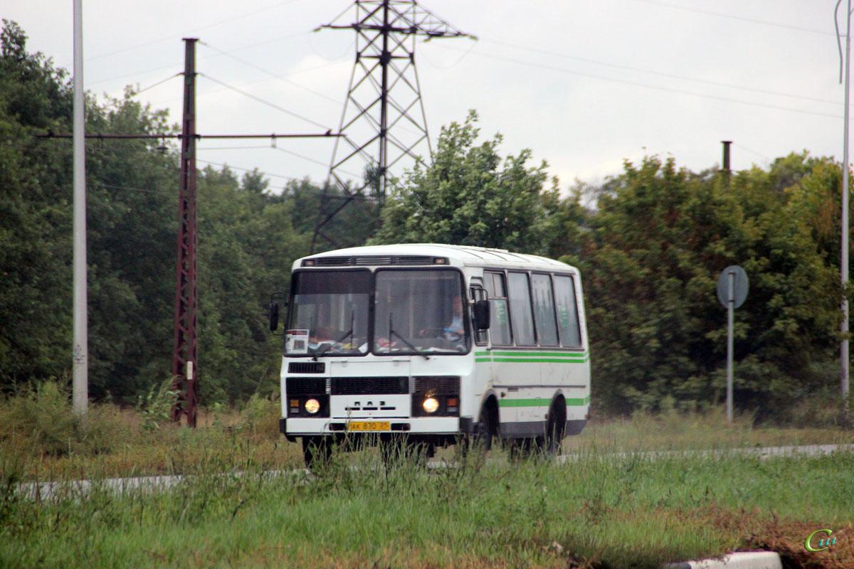 Старый Оскол. ПАЗ-3205-110 ак870