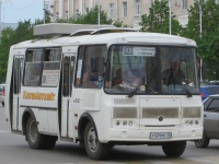 Курган. ПАЗ-32054 у424ме
