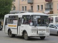 Курган. ПАЗ-32054 у395ме