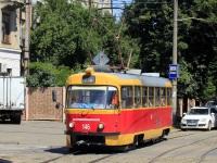 Tatra T3SU №146