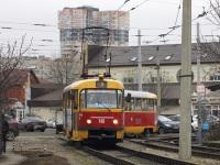 Краснодар. Tatra T3SU №068, Tatra T3SU №149