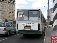 Москва. ЛиАЗ-5256.25 ан377
