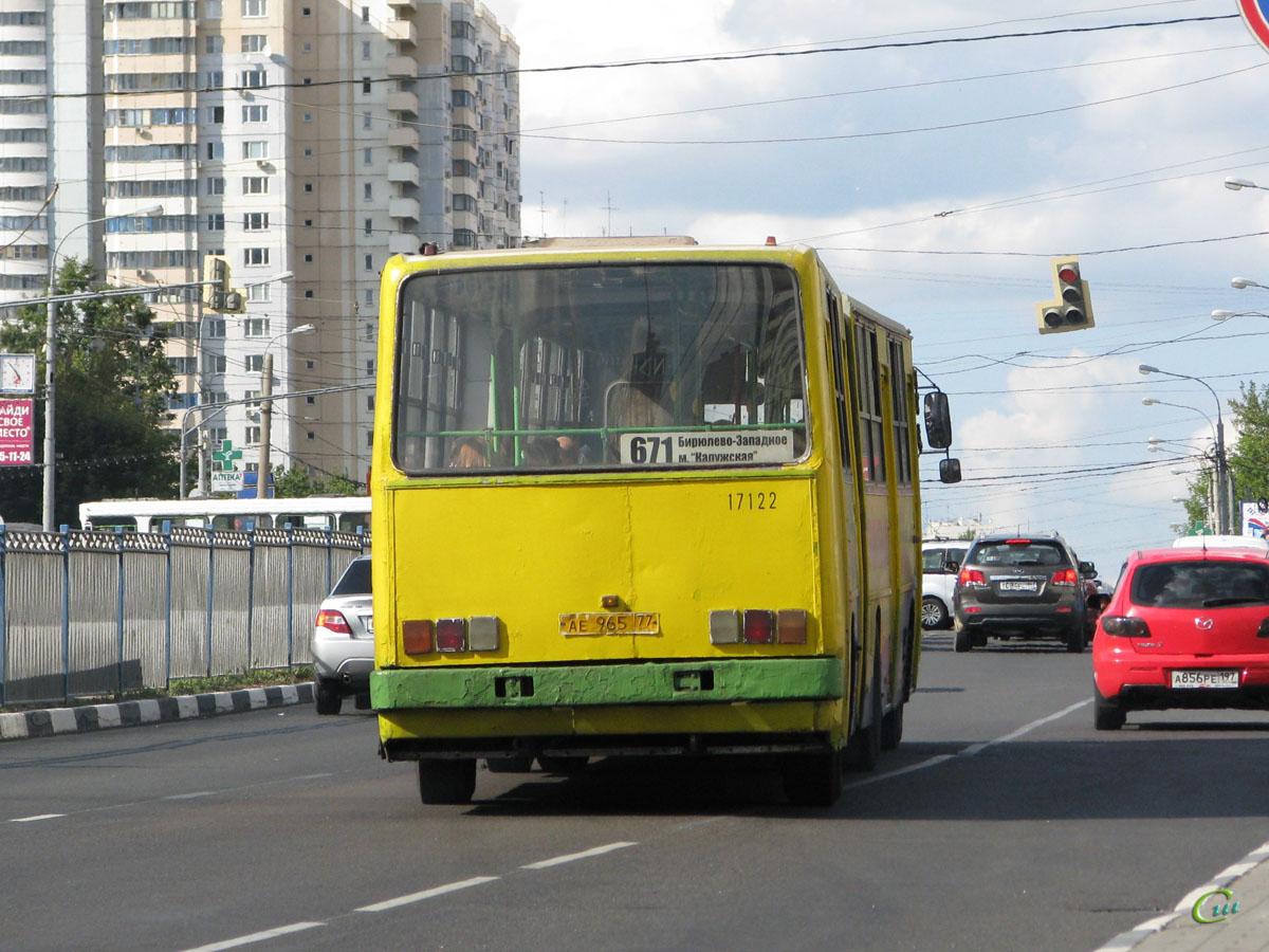 Москва. Ikarus 280.33M ае965