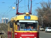 Краснодар. Tatra T3SU №153